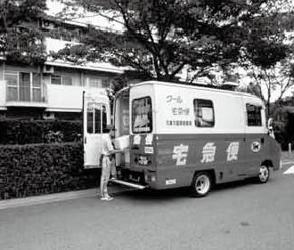 biz_case_yamato.png